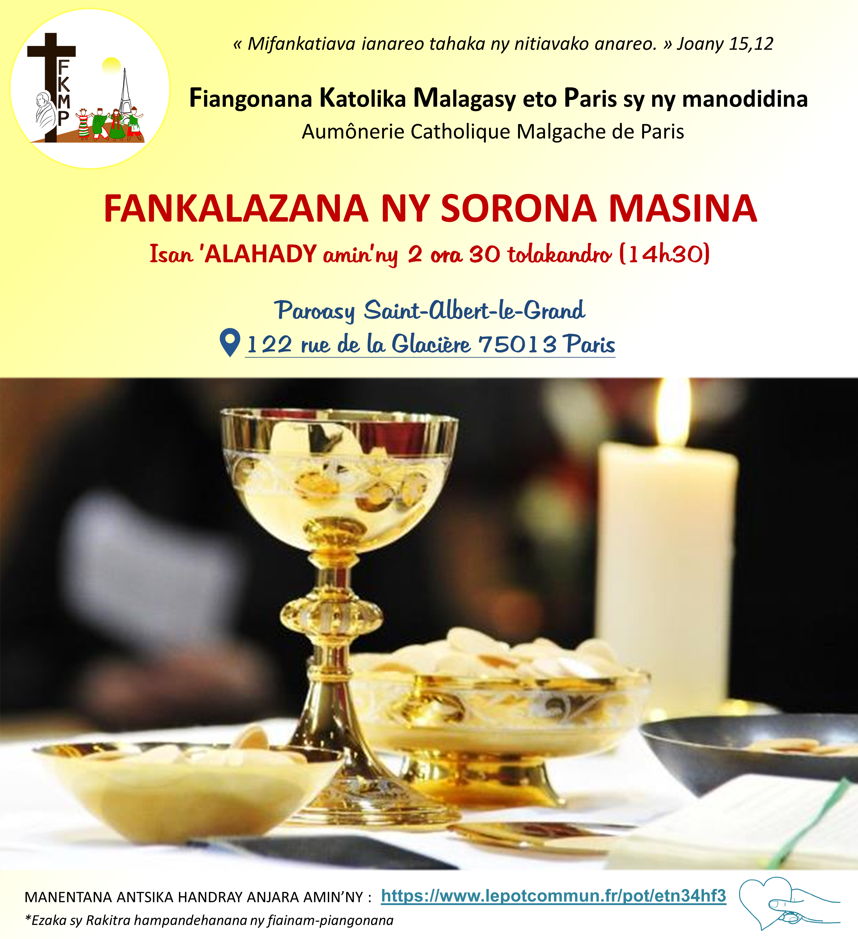 FKMP Sorona Masina